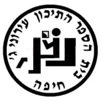 לוגו-עירוני-ג-חיפה-min