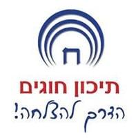 לוגו-תיכון-חוגים-חיפה-min